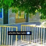 دوخوابه شهرک دریاکنار-کد234 (15)